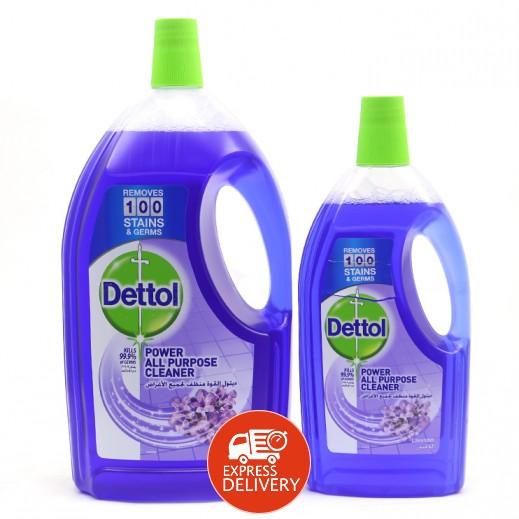 ديتول – مُنظف لجميع الأغراض برائحة اللافندر 3 لتر + 900 مل مجاناً