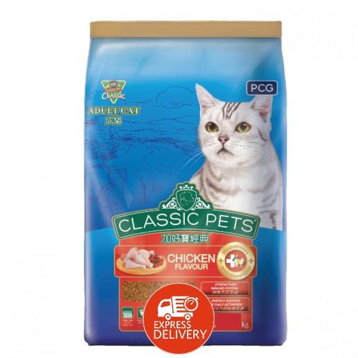 كلاسيك بيتس – طعام القطط البالغة مع الدجاج 7 كجم