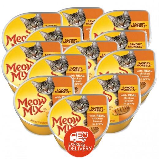ميو ميكس – طعام القطط من صدور الدجاج في المرق 8 مكعب 78 جم (12 حبة) - أسعار الجملة
