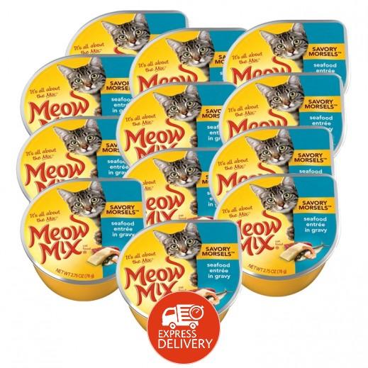 ميو ميكس – طعام القطط بميدلي المأكولات البحرية انتريه 78جم (12حبة) - أسعار الجملة