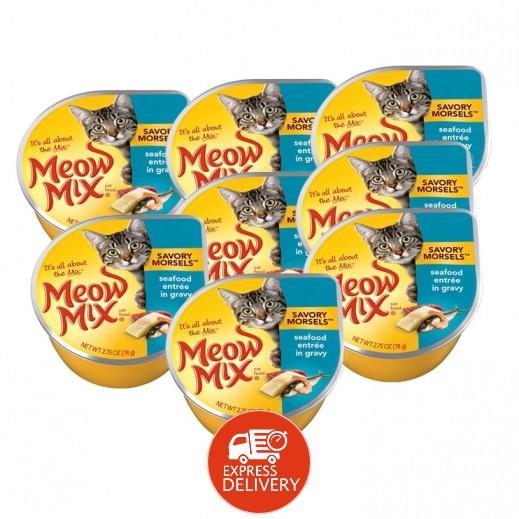 ميو ميكس – طعام القطط  بميدلي المأكولات البحرية انتريه 78جم (8 حبات)