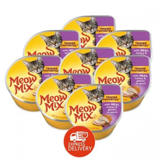ميو ميكس – طعام القطط من الديك الرومي والأحشاء في الصلصة 78 جم (8 حبة)
