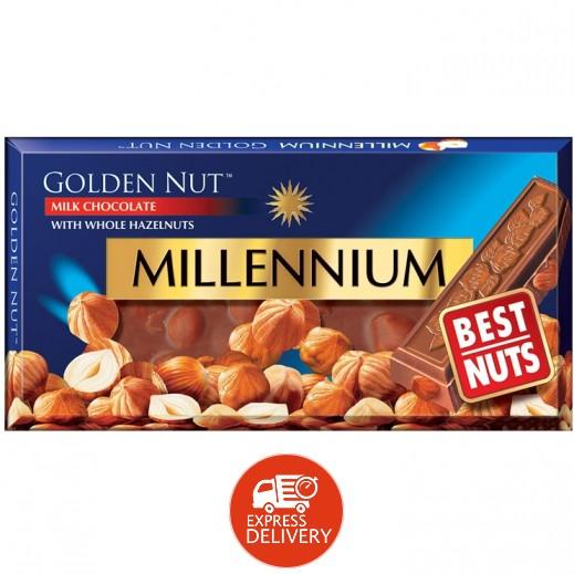 ميلينيوم - شوكولاته بالحليب ميلينيوم الذهبى بالبندق الكامل 100 جرام