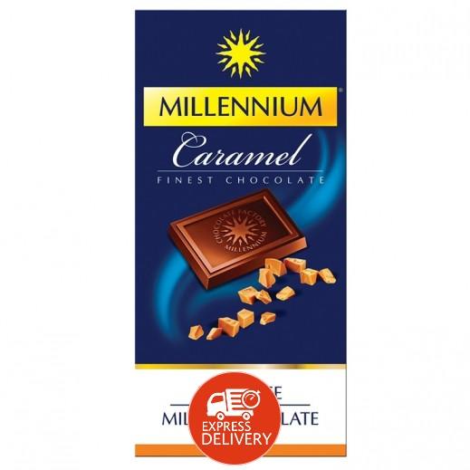 ميلينيوم - شكولاته بالحليب ميلينيوم المفضله 100 جرام