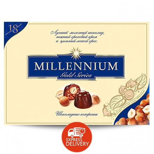 ميلينيوم - حلويات الشكولاته بالحليب ميلينيوم 205 جرام