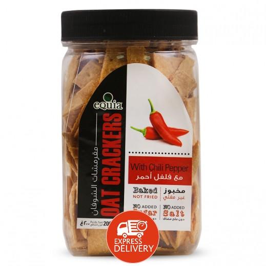 إيكوا – خبز الشوفان المقرمش مع الفلفل الأحمر 200 جم