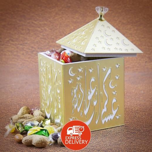 عنابي - صندوق الحلوى بتصميم رمضاني – ذهبي