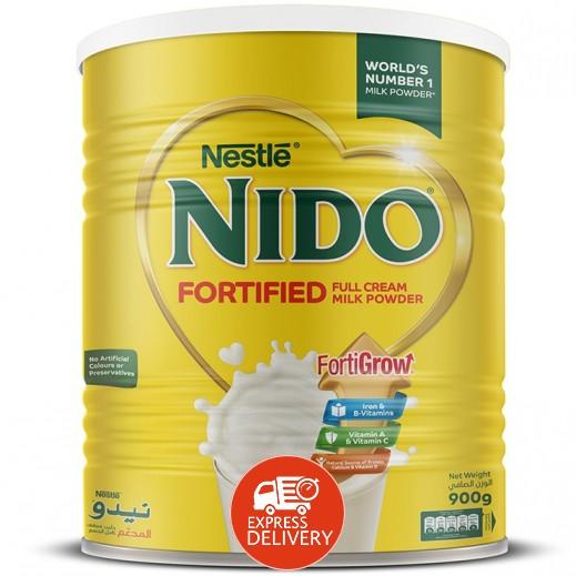 نيدو - حليب مُجفف مُدعم 900 جم