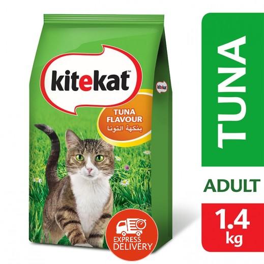 كايتكات – طعام القطط بطعم التونة 1.4 كجم