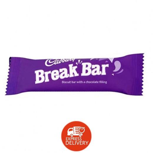 كادبوري - بسكويت بريك الأصلية محشوة بالشوكولاتة 130 جم