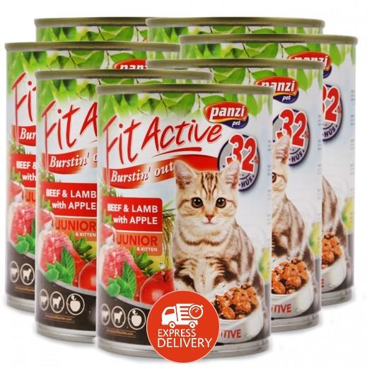 بانزي – طعام فيت أكتيف للقطط البالغة باللحم مع اللحم الضأن 415 جم (8 حبة)
