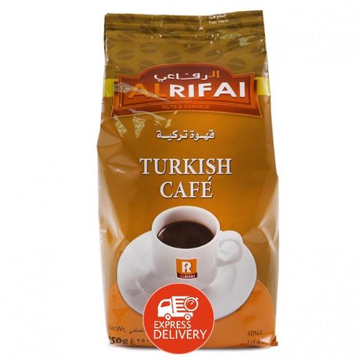 الرفاعي - قهوة تركية 250 جم