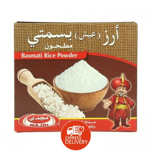 مجدي - أرز بسمتي مطحون 500 جم