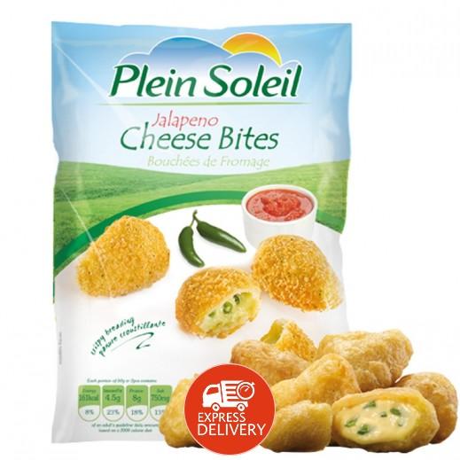 بلين سولي - قطع الجبنة بالفلفل 250 جم