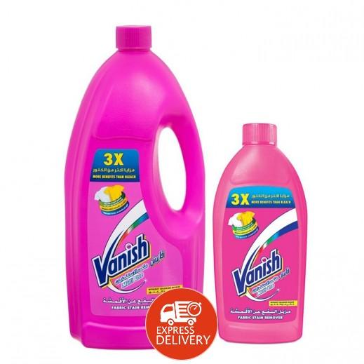 فانيش-  مزيل للبقع  متعدد الأستخدامات - 1.8 لتر +500 مل  )