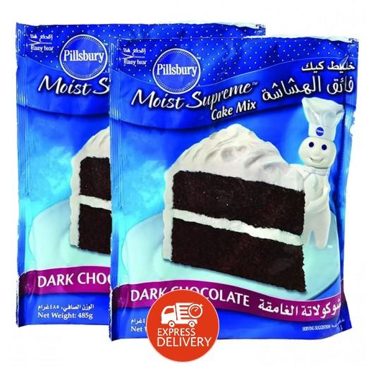"""بيلسبري - خليط الكيك """" بالشوكولاتة الداكنة  2×485 جم"""