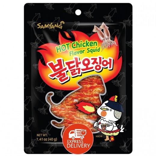ساميانج – حبار مجفف بنكهة الدجاج الحار 40 جم