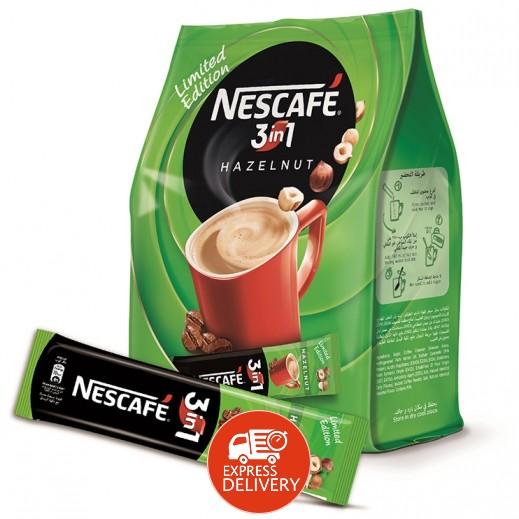 نسكافيه – قهوة سريعة التحضير 3 في واحد - عبوة 20 كيس × 17 جم