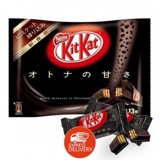 نستلة  - شوكولاتة كيت كات بالشوكولاتة الداكنة 146.9 جم
