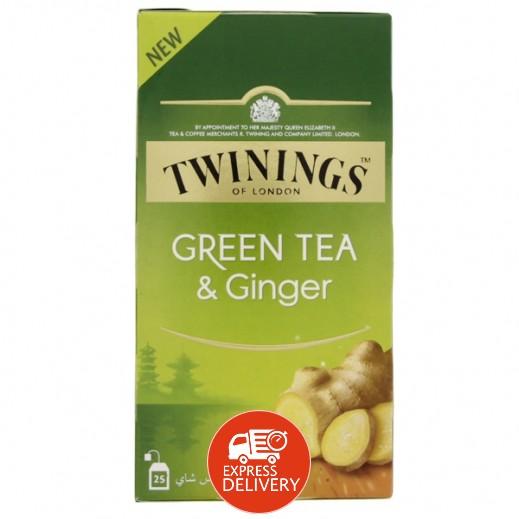 تويننجز - شاي أخضر بالزنجبيل  25 كيس