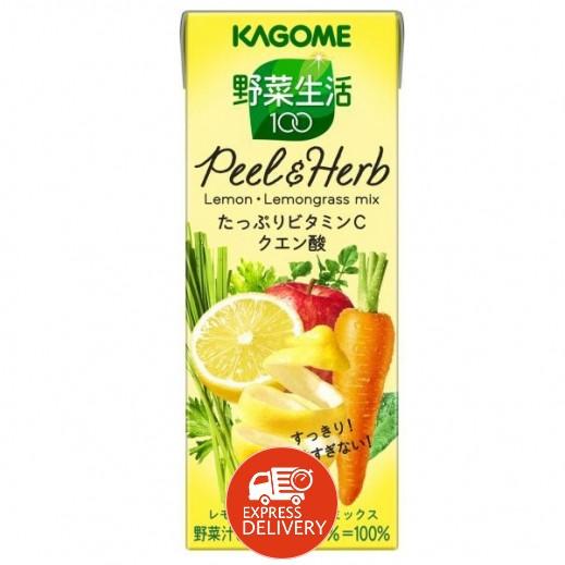 كاجومي - عصير مزيج الليمون والفواكه والخضروات 200 مل
