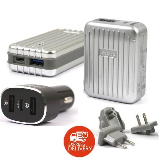 آيموتو – منصة شحن 4 منفذ USB + آيموتو – بطارية احتياطية 6.700 مل أمبير + آيموتو – شاحن سيارة 3 منفذ USB