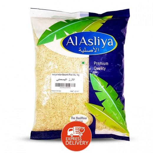 الأصلية - أرز بسمتي إكس إل إل هندي 1 كجم