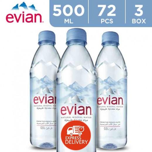 إيفيان – مياه معدنية طبيعية 500 مل (3 × 24) - أسعار الجملة