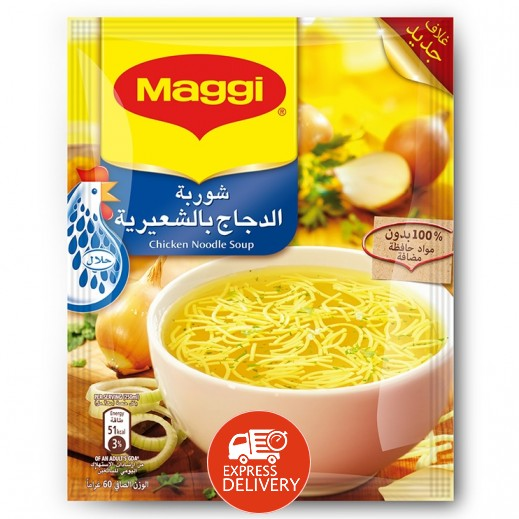 ماجي - شوربة الدجاج بالشعيرية 60 جم