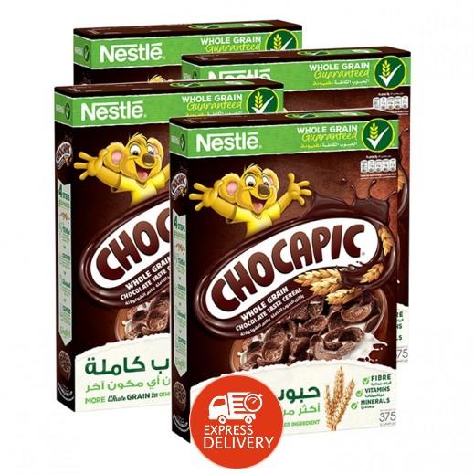نستلة – رقائق القمح بطعم الشوكولاتة 375 جم ( 4 حبة ) - عرض التوفير