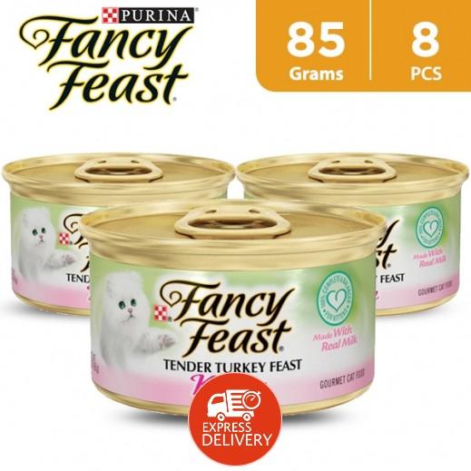 فانسي فيست – طعام القطط  بالديك الرومي - للقطط الصغيرة 85 جم (24 حبة) - أسعار الجملة