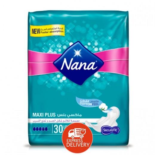"""نانا – فوط صحية """" ماكسي بلس """" حجم كبير بالأجنحة 30 حبة"""