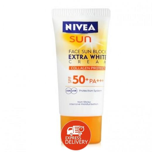 نيفيا –  كريم لتفتيح بشرة الوجه (SPF50) حجم 50 مل