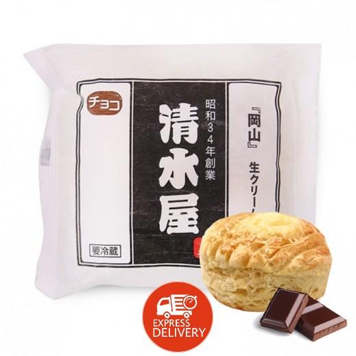 شيميزيو - خبز مجمد بكريمة الشوكولاتة 60 جم