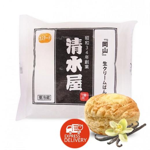 شيميزيو - خبز مجمد بكريمة الكاسترد 60 جم