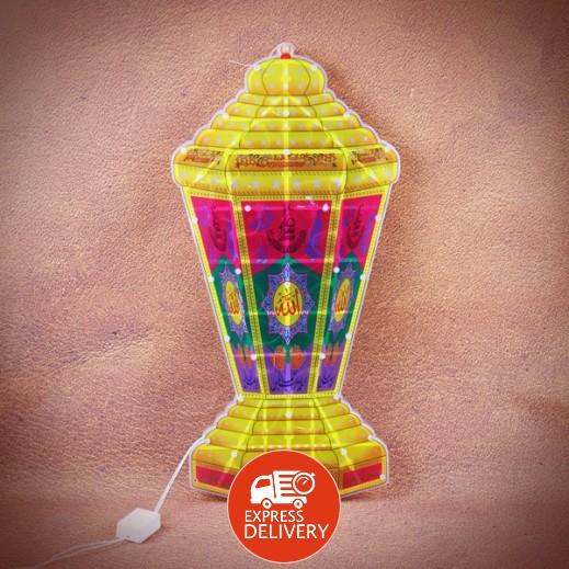 عنابي - ديكورات رمضانية بشكل فانوس وضوء LED - أصفر
