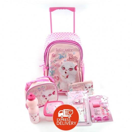 لولو كاتي – حقيبة مدرسية ترولي  طقم 25 × 1