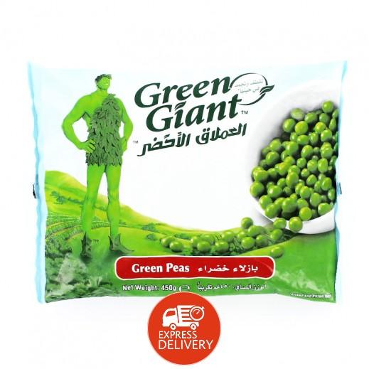 العملاق الأخضر- بازلاء خضراء مجمدة 900 جم