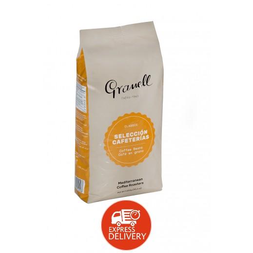 جرانيل - قهوة حب كافتريا محمصة مزيج بين القهوة العربية والروبوستا 1 كجم