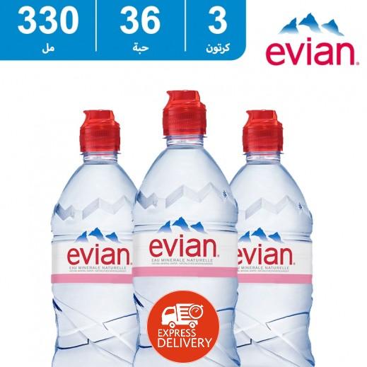 إيفيان – مياه معدنية طبيعية للأطفال 330 مل (3 × 24) - أسعار الجملة