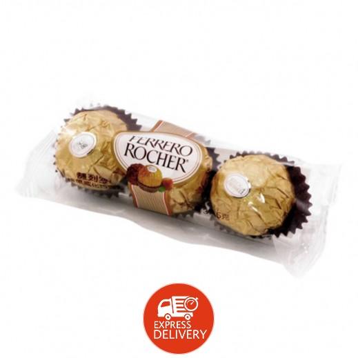 فريرو روتشر - حلوي مغطاة ببندق وشوكولاتة 37.5 جم