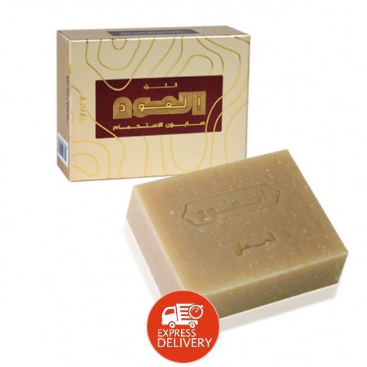 """أجمل – صابون """"العود"""" للإستحمام – 125 جم"""