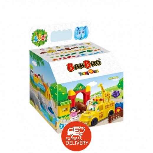 بانباو – لعبة البناء بالمكعبات (عائلة الغابة) طقم 61 حبة