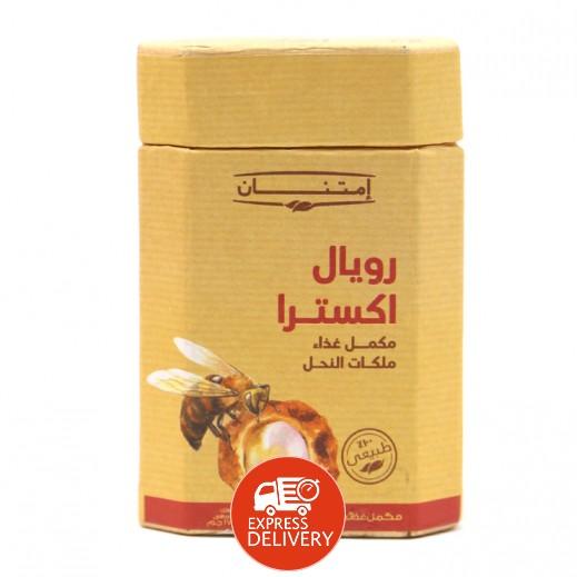 إمتنان – عسل نحل طبيعي رويال إكسترا 170 جم