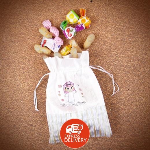 كيس قماشي لحلوى القرقيعان للبنات حجم للأولاد - 12 كيس