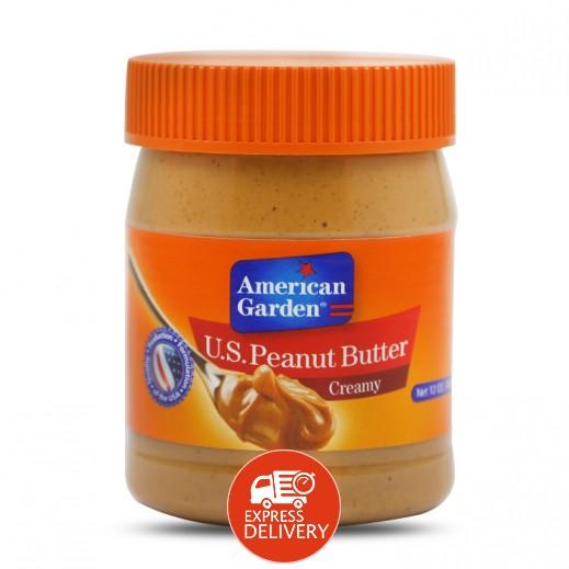 أميريكان جاردن– زبدة فول سوداني أمريكي ناعمة 340 جرام