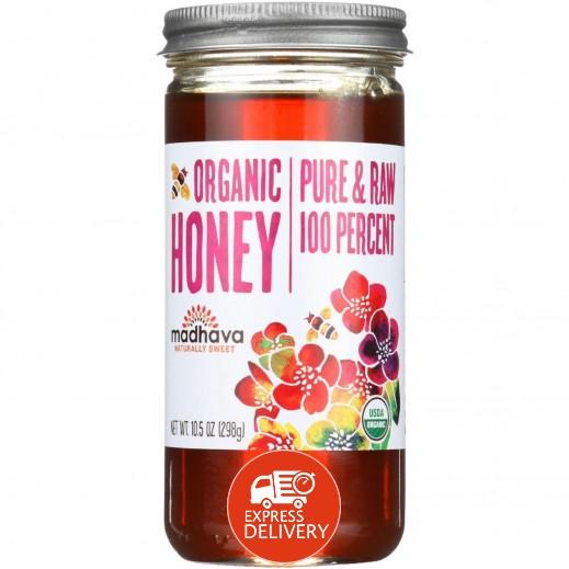 مادهافا - عسل طبيعي عضوي خام 298 جم