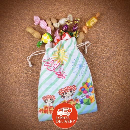 كيس قماشي لحلوى القرقيعان للأولاد - 12 كيس