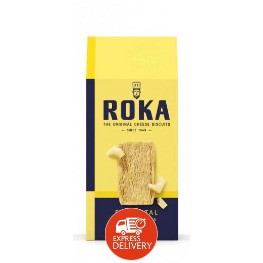 روكا - مقرمشات الجبن بجبن الإيمنتال 70 جم