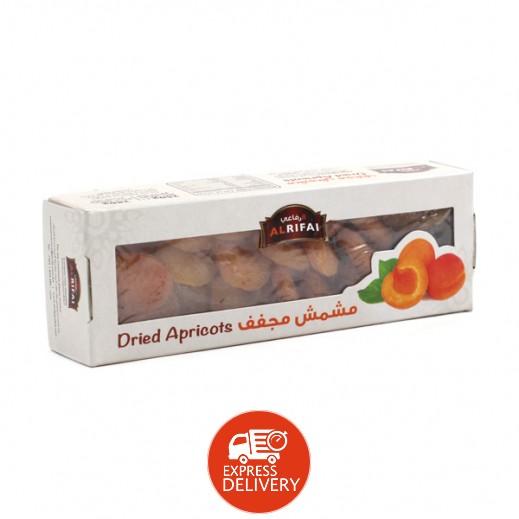 الرفاعي - مشمش مجفف 250 جم